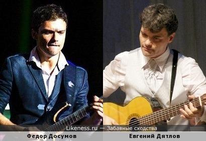 Гитарист из А'Студио похож на Евгения Дятлова