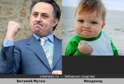 Собсна))
