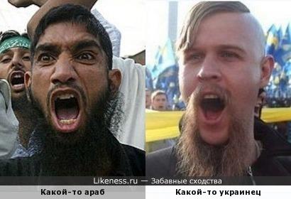 Какой-то боян))