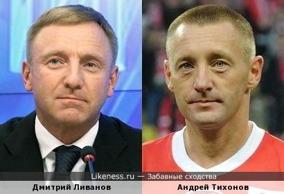 Министр образования похож на знаменитого футболиста