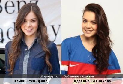 Хейли Стейнфилд и Аделина Сотникова