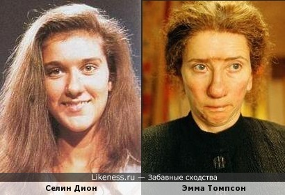 Селин Дион в юности была страшна как...))