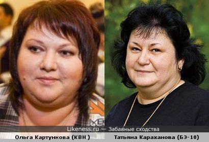 Татьяна Караханова похожа на Ольгу Картункову