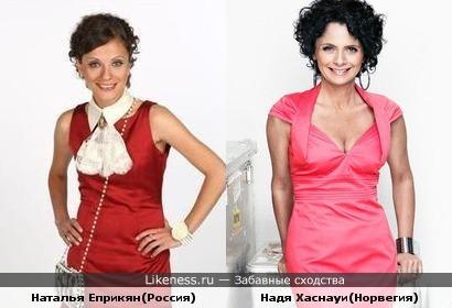 Наталья Андреевна и Надя Хаснауи