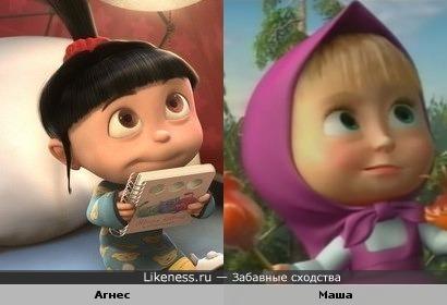 Маша и Агнес
