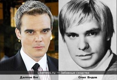Олег Видов похож на бразильского актера