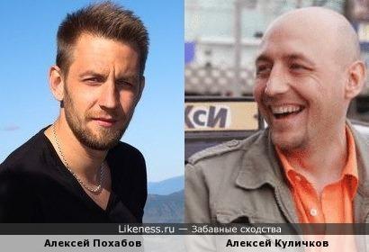 Алексей VS Алексей