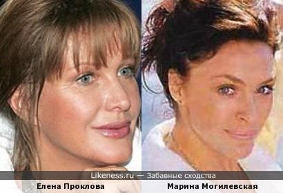 Проклова VS Могилевская