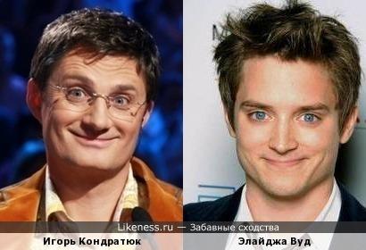 очень милые и улыбчивые)