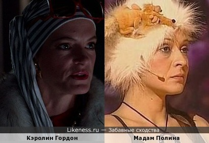 Дешевый хорор-треш и мадам Полина