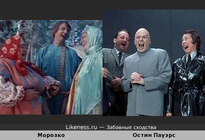 Примеры заразительного смеха