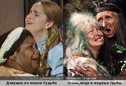 И смех,и слезы,и любовь