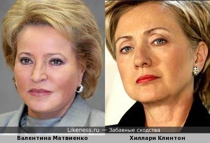 Блондинки в политике