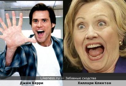 Хиллари в восторге
