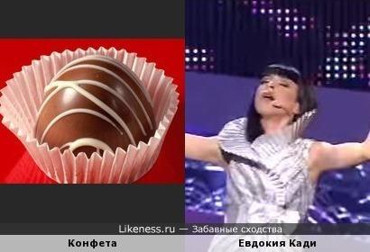 Похоже,что модельер любит конфеты