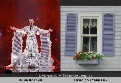 Самый безвкусный наряд евровидения похож на окно со ставнями