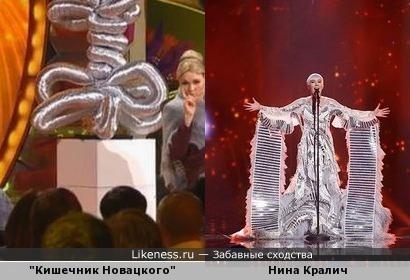 Евровидение 2016 и камеди вумен