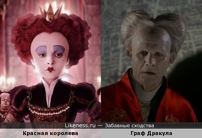 -Вы женаты,граф?