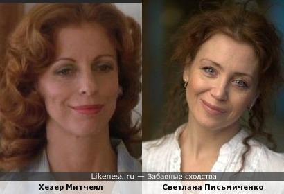 Чародей Ашка и актриса, ее озвучившая