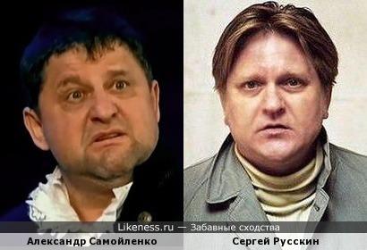 Самойленко -Русскин