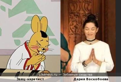 -Заяц? -Заяся,Заяся