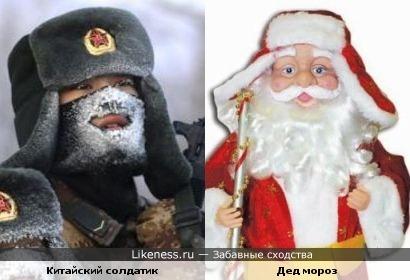 Китайский солдатик напомнил Деда Мороза