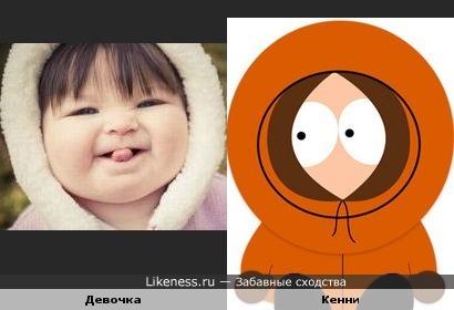 Девчушка напомнила Кенни)