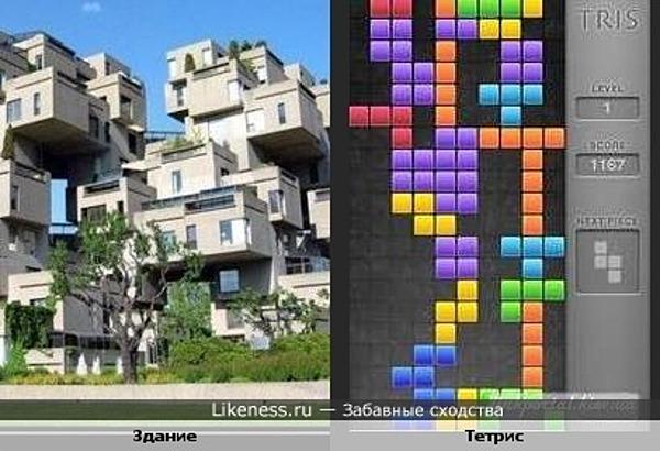 Здание похоже на тетрис