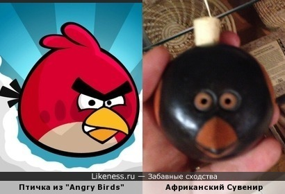 "Африканский Сувенир Птички похож на птичку из ""Angry Birds"""