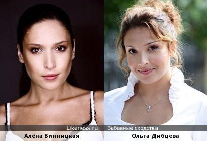 Певица Алёна Винницкая похожа на Ольгу Дибцеву