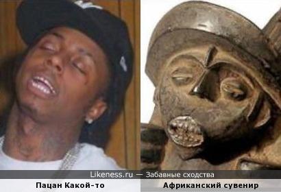 Какой-то Африканский пацан похож на Африканский сувенир