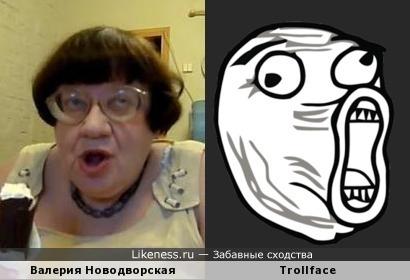 Валерия Новодворская и Trollface