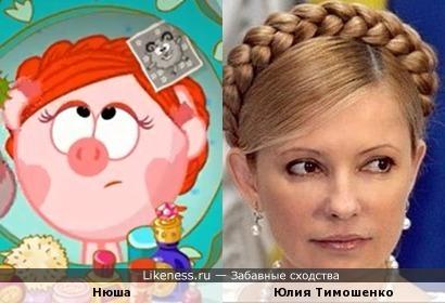 Прическа Нюши похожа на прическу Юлии Тимошенко