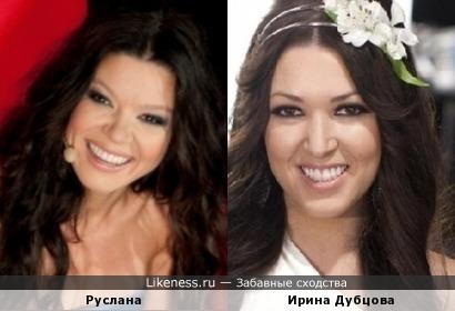 Ирина Дубцова, будучи брюнеткой, напомнила мне Руслану
