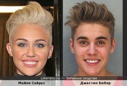 Они родственники!?