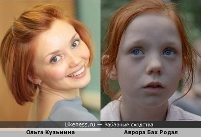 """Настя из сериала """"Кухня"""" похожа Беате"""