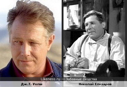 Дж.Т. Уолш похож на Николая Елизарова