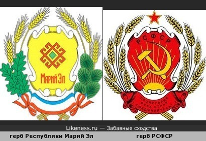 герб республики Марий Эл готовили по лекалу герба РСФСР