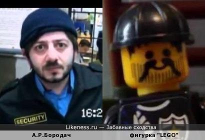 Лего-Бородач