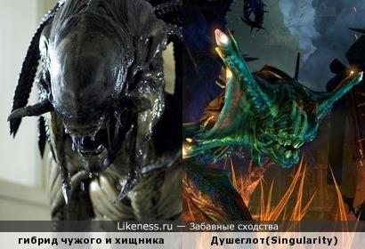 Гибрид чужого и хищника напомнил душеглота из singularity