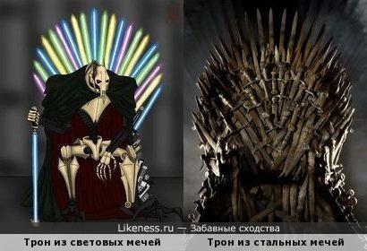 Можно построить трон из штыков, но долго на нём не усидишь(примените ассоциативное мышление)