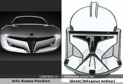Итальянский концепт-кар похож на шлем клона из ЗВ