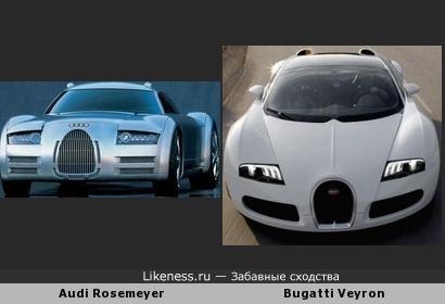 И вновь знакомые формы: Audi Rosemeyer и Bugatti Veyron