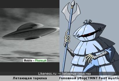 Хотел бы я знать, кто заставил ниндзя носить летающую тарелку на голове)