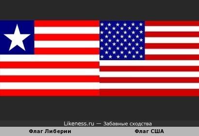флаг США похож на флаг Либерии