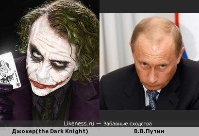 Величайшие хитрецы всех времён и народов)