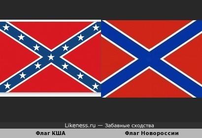 Теперь понятно, почему Донбасс для Америки как кость в горле