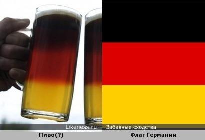 Неведомый пенный напиток похож на флаг Германии