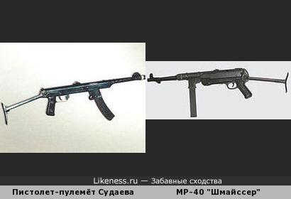 В ППС-43 что-то есть от MP-40