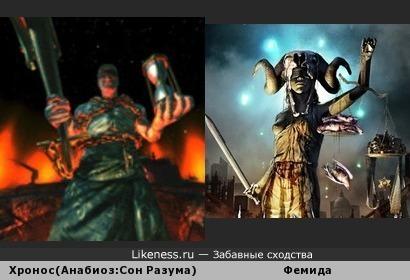 Слепые божества